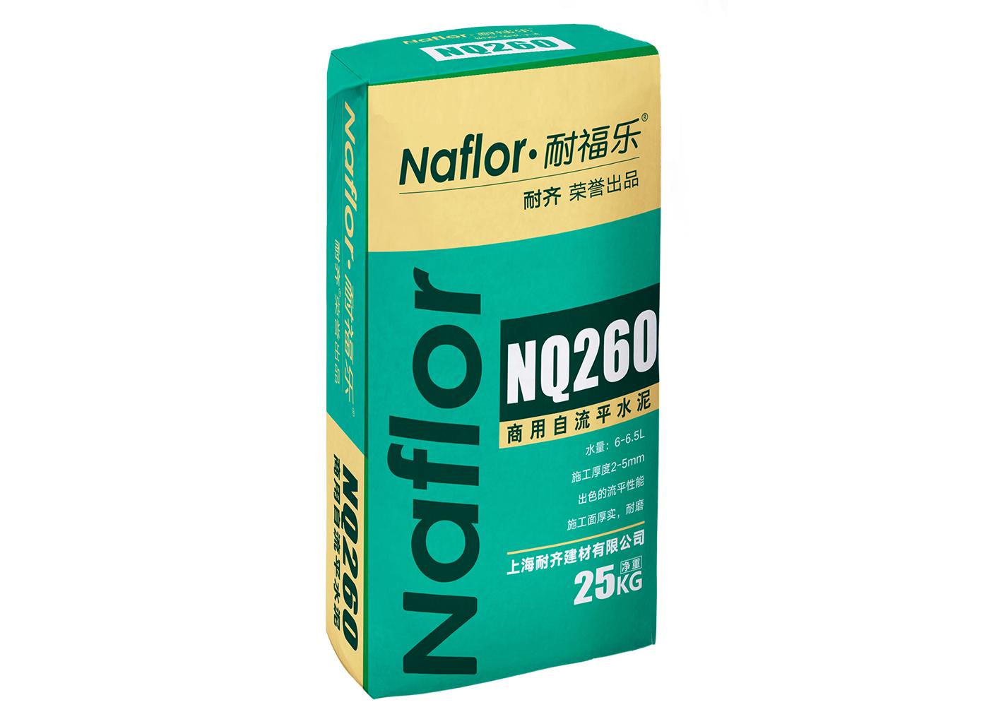耐福乐商用自流平水泥 NQ260