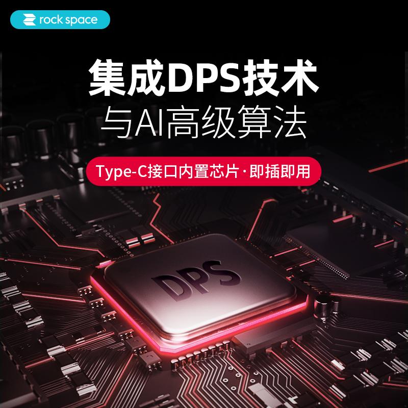 C2有线入耳式TYPEC游戏耳机
