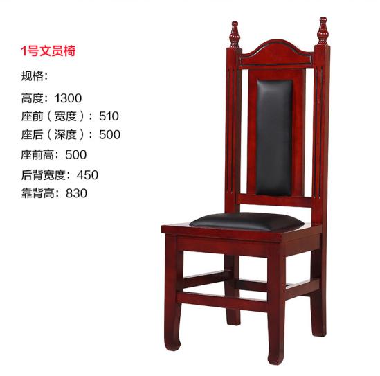 文員椅-01