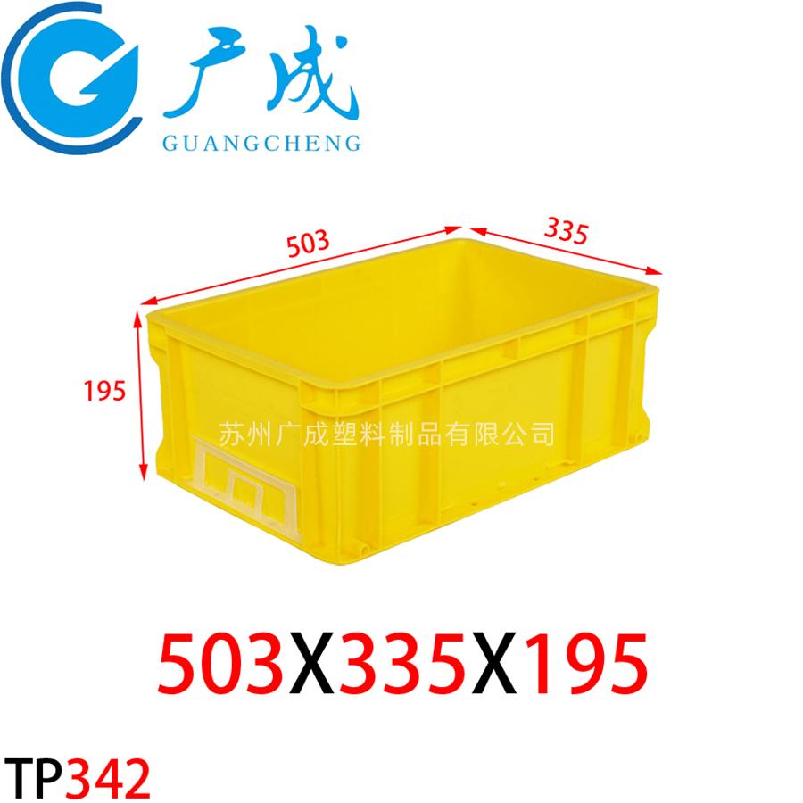 TP342物流箱