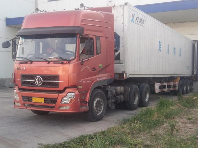 15米冷藏车
