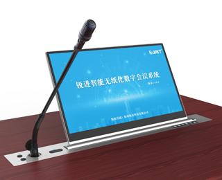 17.3寸超窄边触控屏智慧无纸化液晶升降一体机单屏+话筒