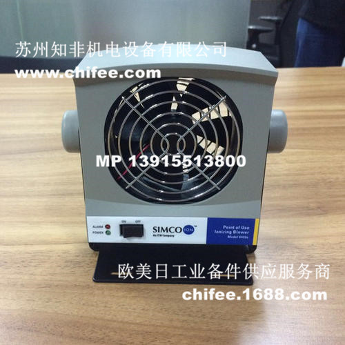应原装进口日本SIMCO离子风机、SIMCO离子风鼓、SIMCO离子风棒、SIMCO计测器,SIMCO静电测试仪