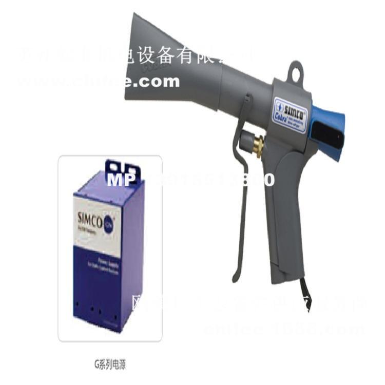 SIMCO Cobra Gun40.jpg
