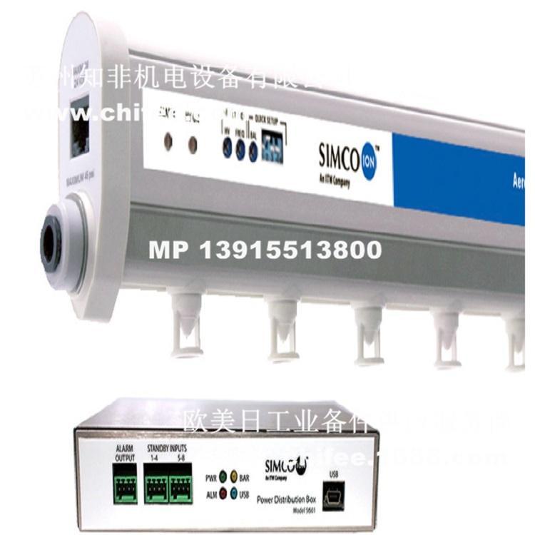 SIMCO 5630BAR.jpg