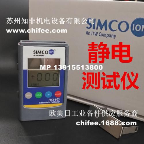 SIMCO14.jpg