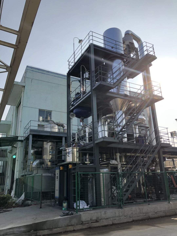 绿禾盛氯化钠MVR蒸发器再获认可