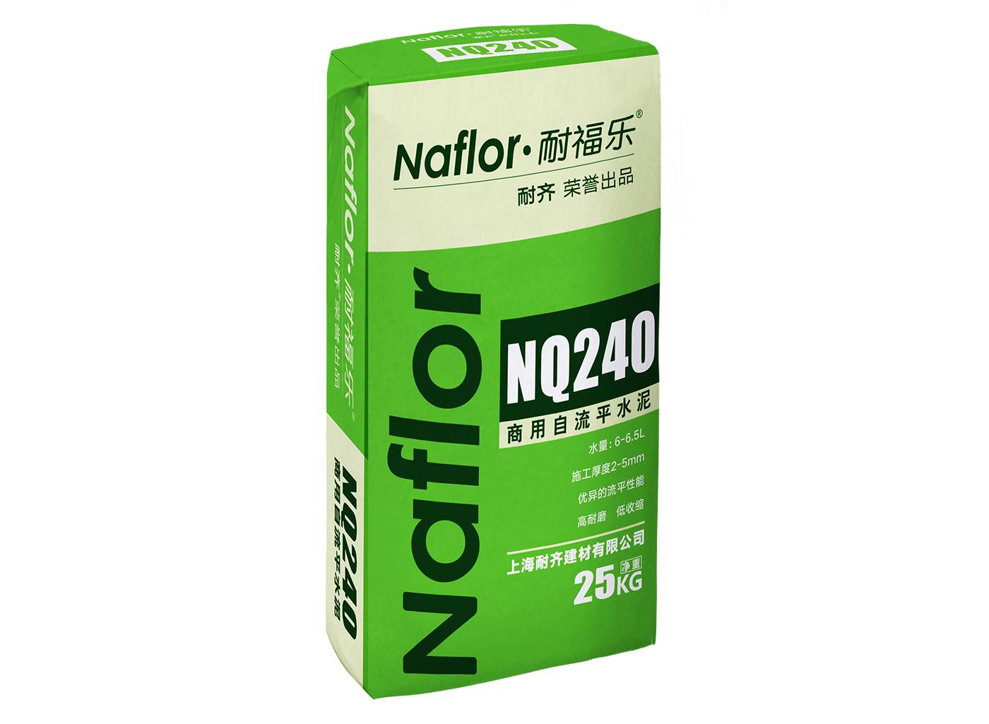 耐福乐商用自流平水泥 NQ240