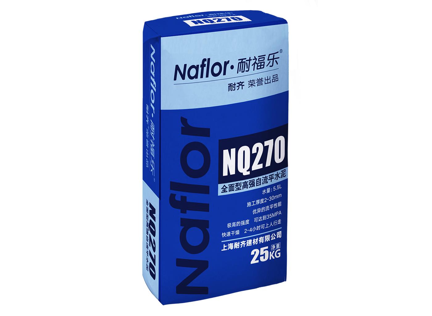 耐福乐®全面型高强自流平水泥 NQ270