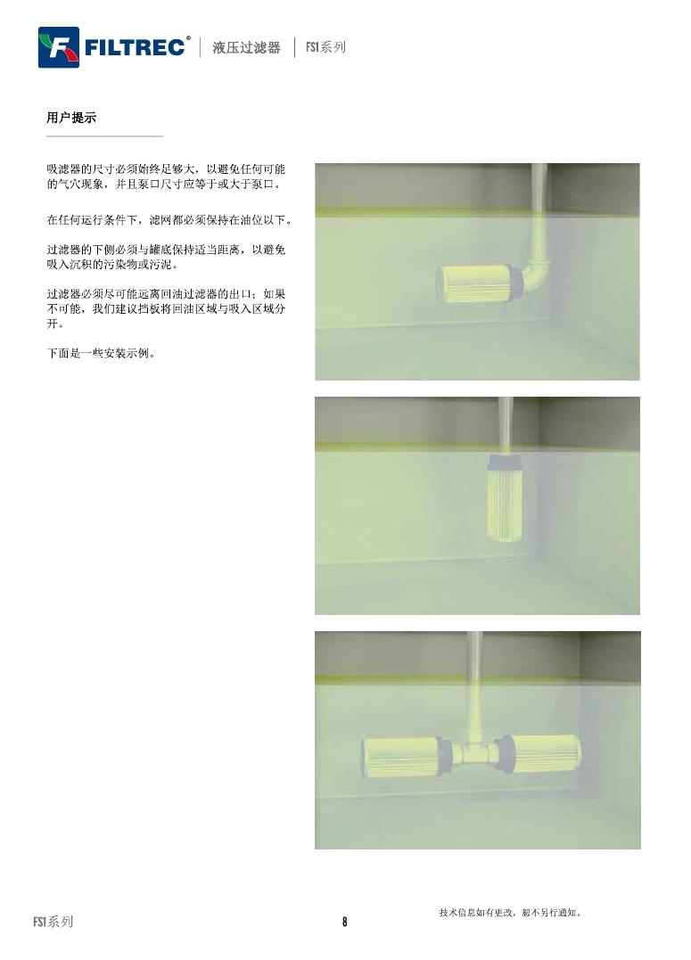 FS1_page_6.jpg