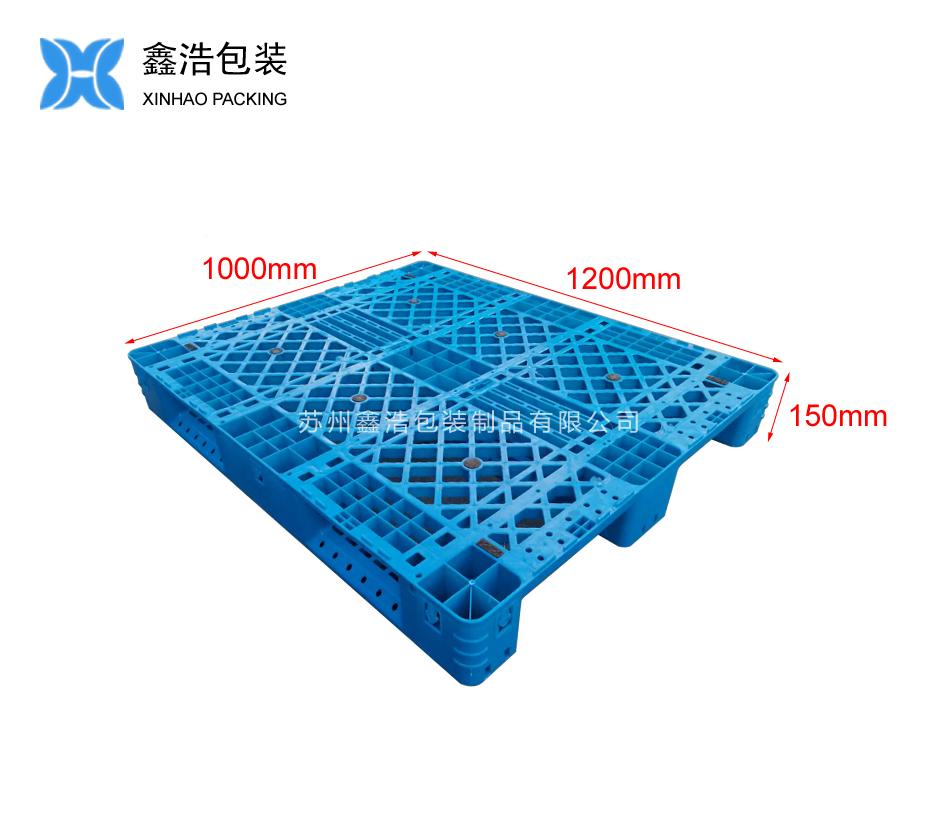 1210网格川字(带挂钩)塑料托盘