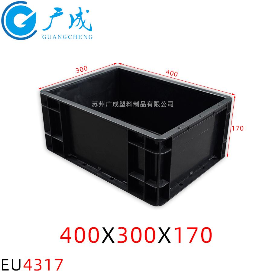 400*300*170防靜電周轉箱