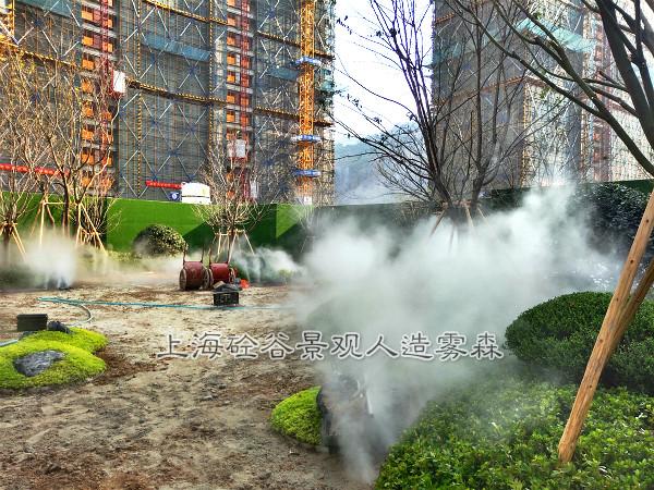 售楼处贝斯特全球最奢华网页雾景观