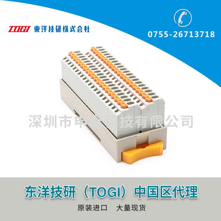 东洋技研TOGIPLC接线端子PCXV-COM40