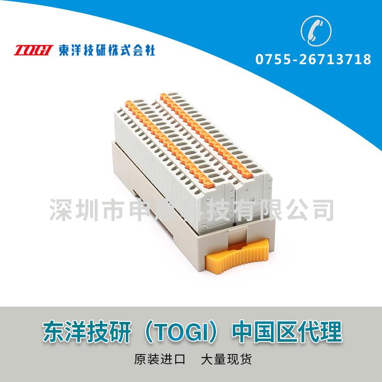 东洋技研TOGIPLC接线端子PCXV-COM40P