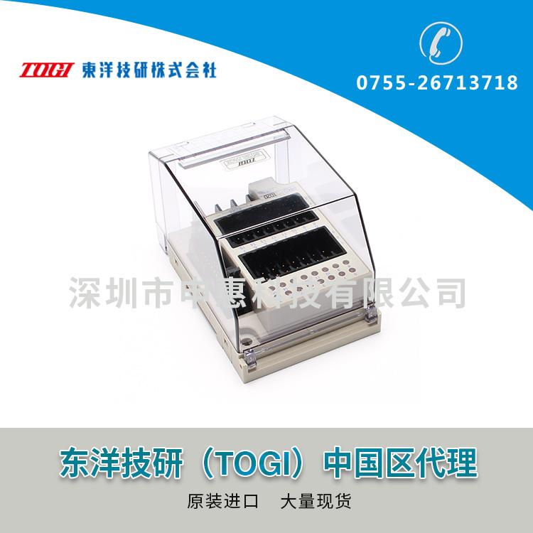 东洋技研TOGIPLC接线端子PRS-1D20