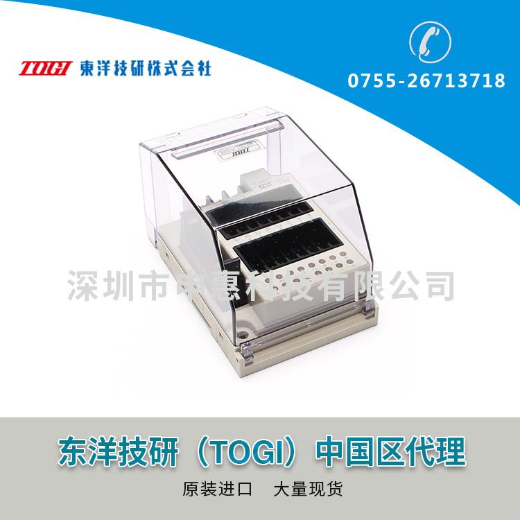 东洋技研TOGIPLC接线端子PRS-1T20