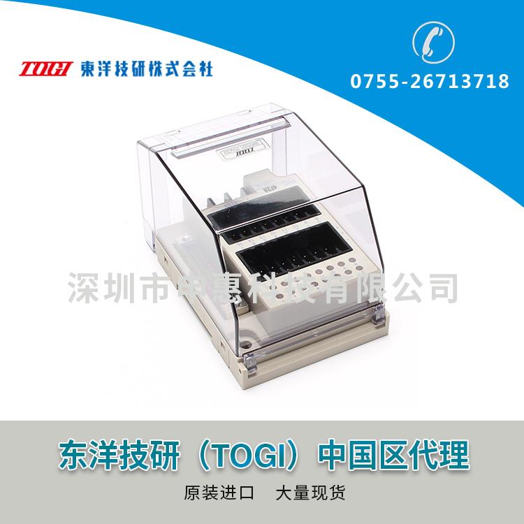 东洋技研TOGIPLC接线端子PRS-4F24