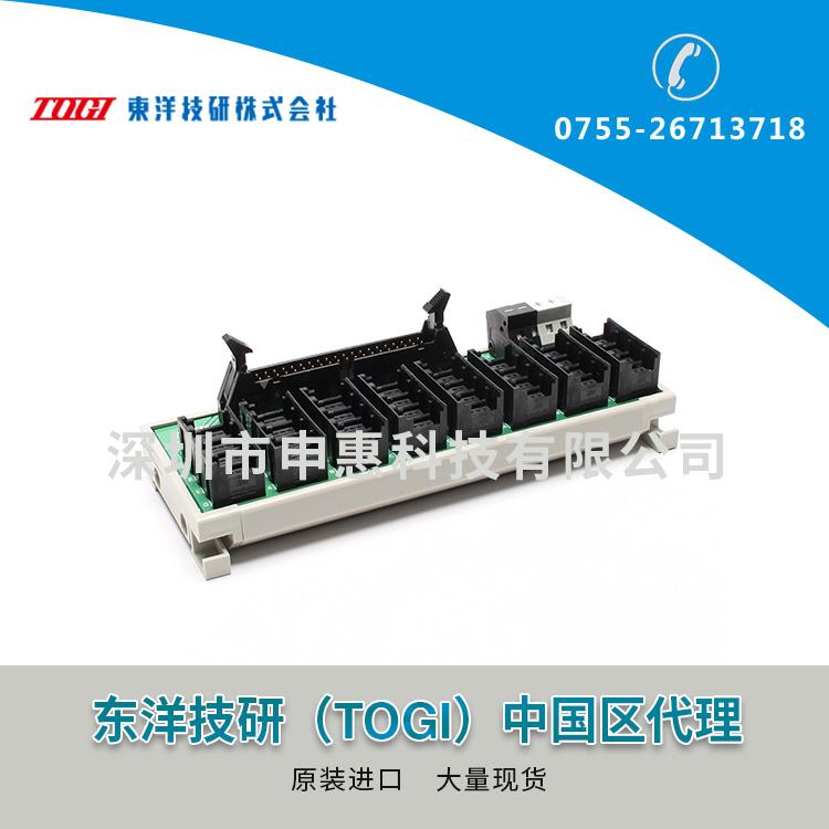 东洋技研TOGIPLC接线端子PCE3-1H40M