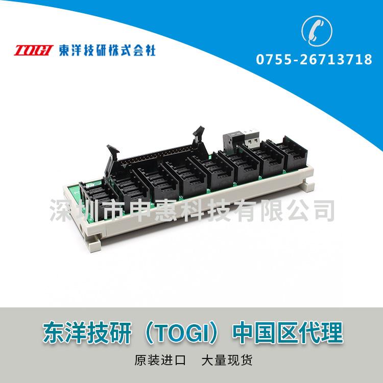 东洋技研TOGIPLC接线端子PCE4-1H40M