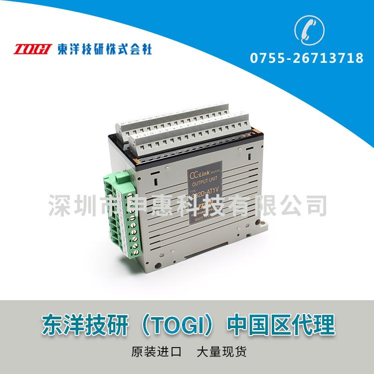 东洋技研TOGICC-LINKC32D-AT1V