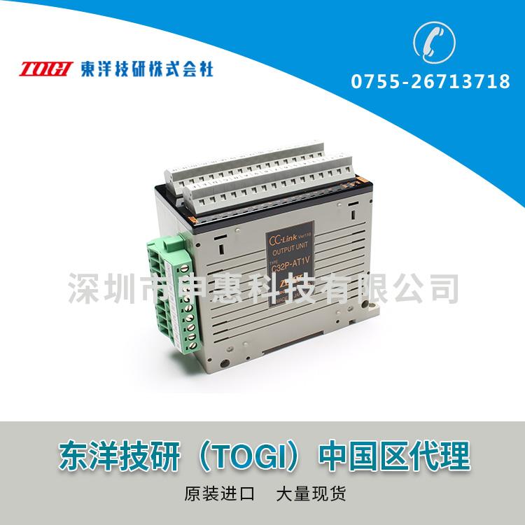 东洋技研TOGICC-LINKC32P-AT1V