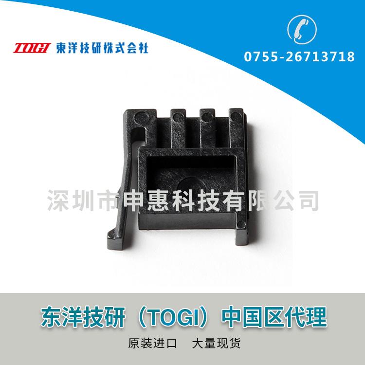 东洋技研TOGICC-LINKPRS-3CN-0101