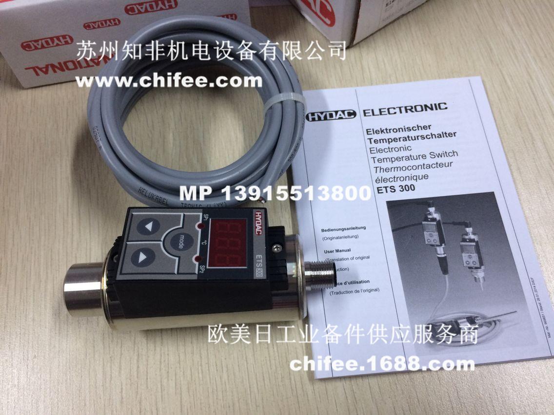 ETS300电子式温度继电器.jpg