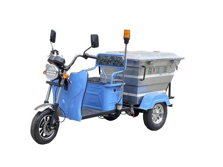 啟秀三輪保潔機具QX-3LBJ-1