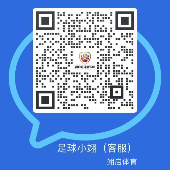 深圳少儿足球培训