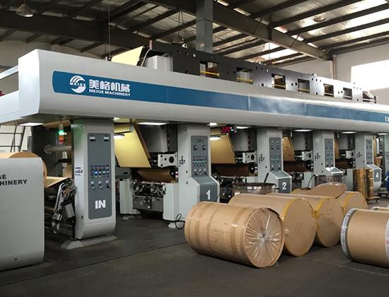 美格機械裝飾紙凹版印刷機--老機型更新換代和技術改良方案
