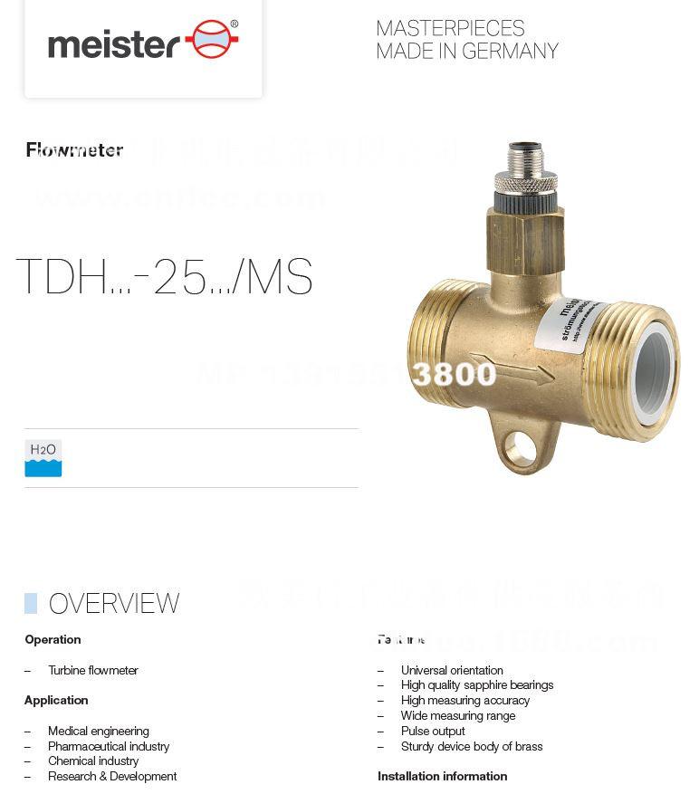 TDH25.jpg