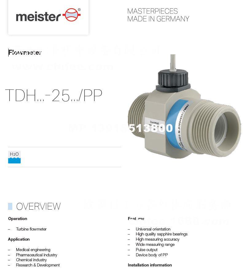 TDH25PP.jpg