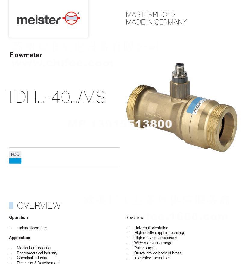 TDH40MS.jpg