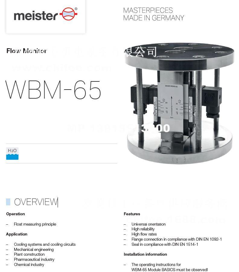 WBM65.jpg
