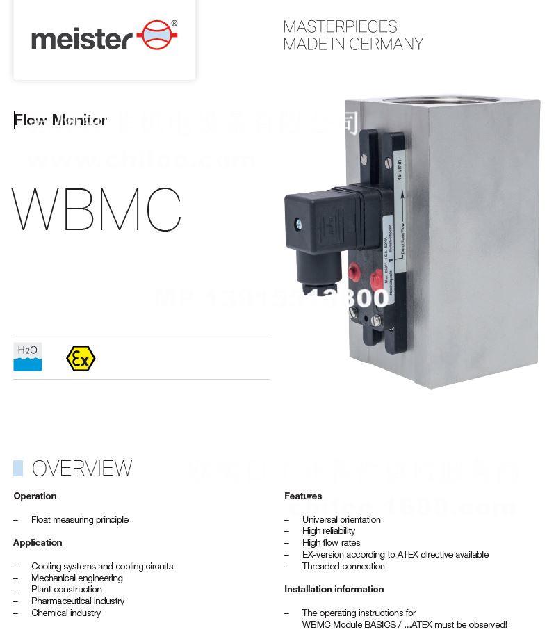 wbmc2.jpg