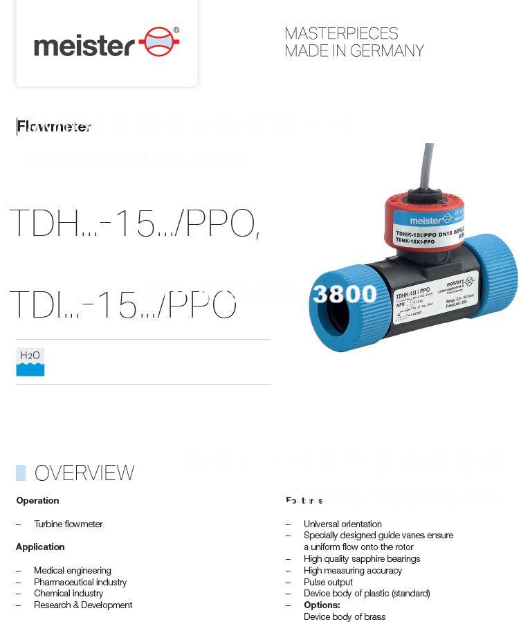 TDH1.jpg