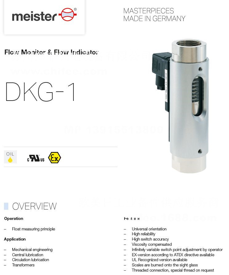 DKG1-1.jpg