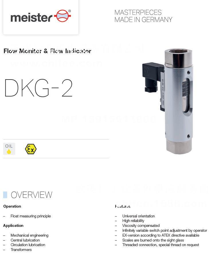 DKG2-1.jpg