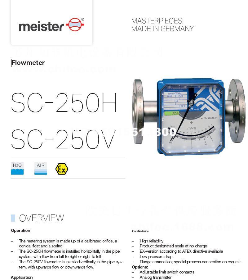 SC250H.jpg