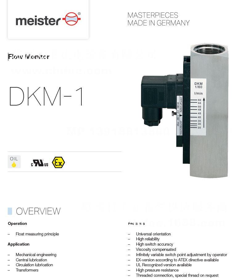 DKM-1.jpg