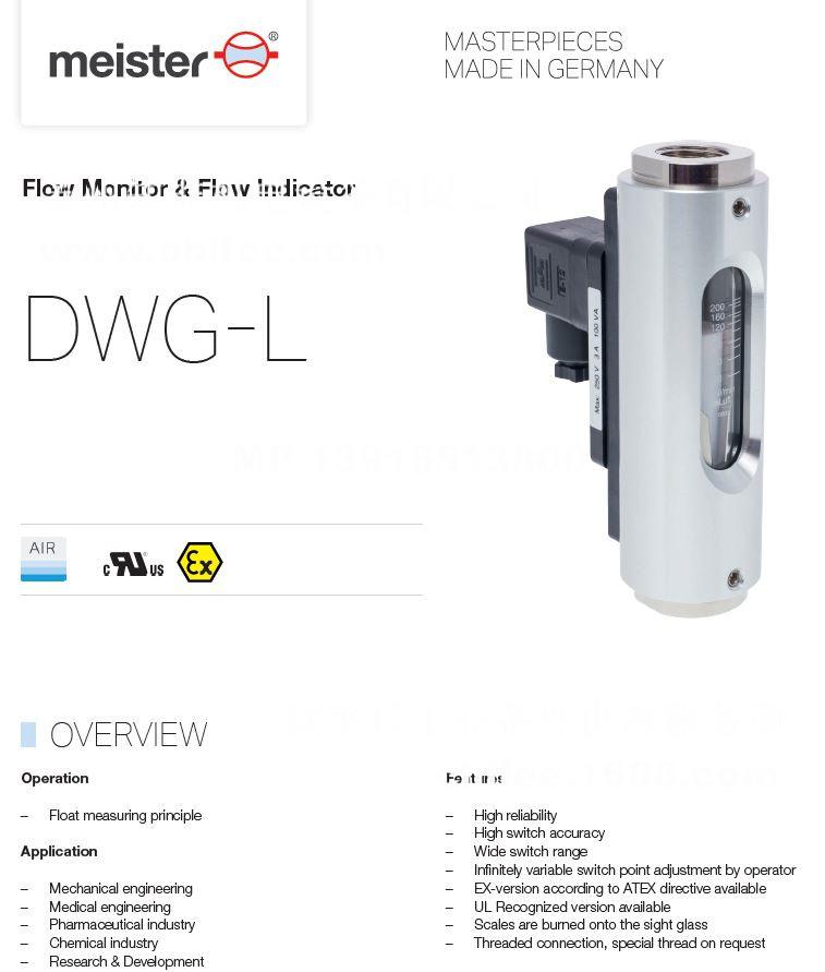 DWG-L1.jpg