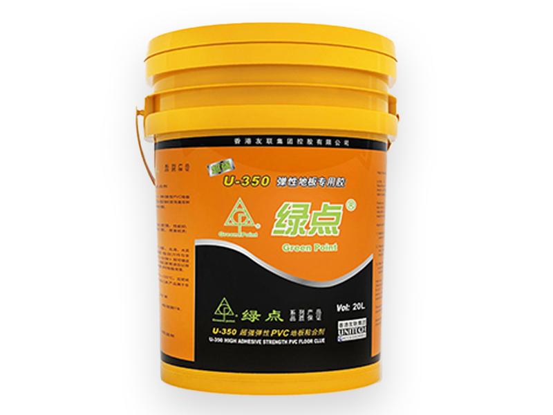 弹性PVC地板粘合剂 U350