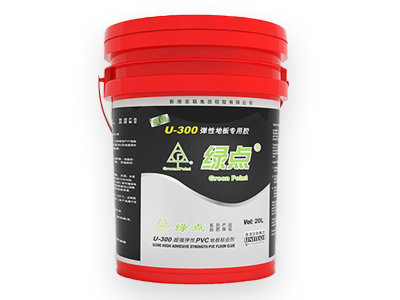 水性塑料地板胶 U300
