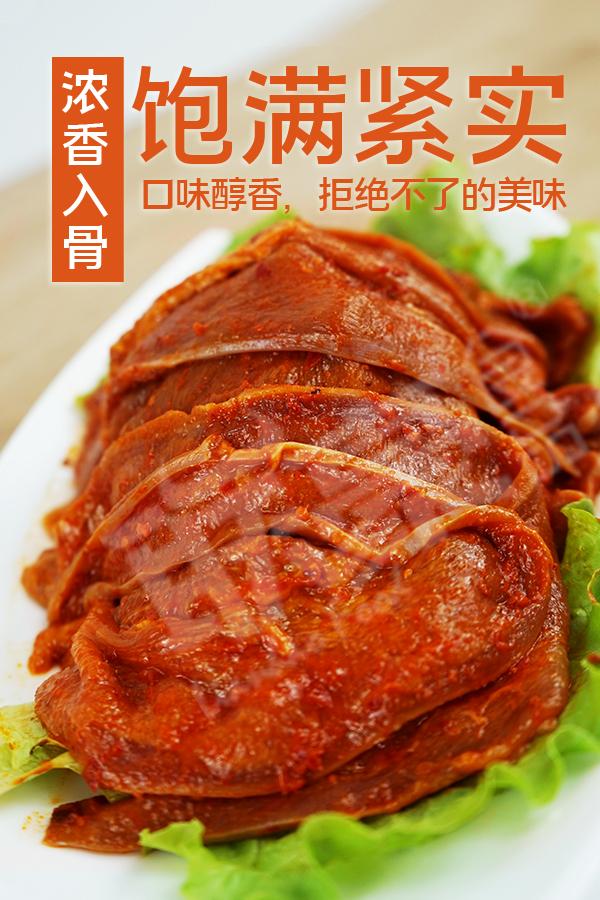 蒜香豬舌片