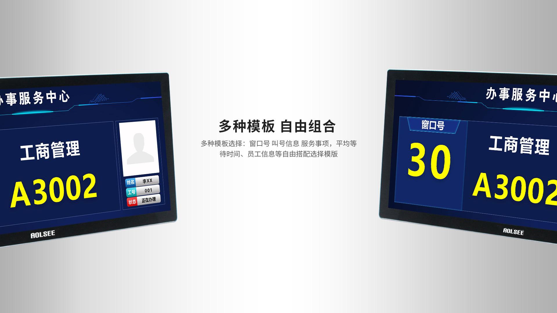 窗口屏5.jpg