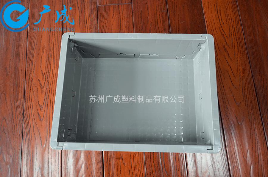 EUO43148折疊箱內部