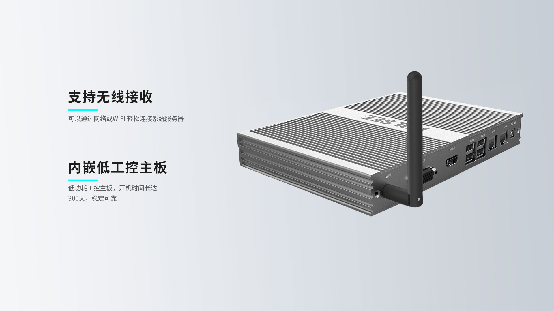 AS-5200系列-播放器1.jpg