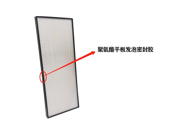 4聚氨酯平板发泡密封胶.jpg