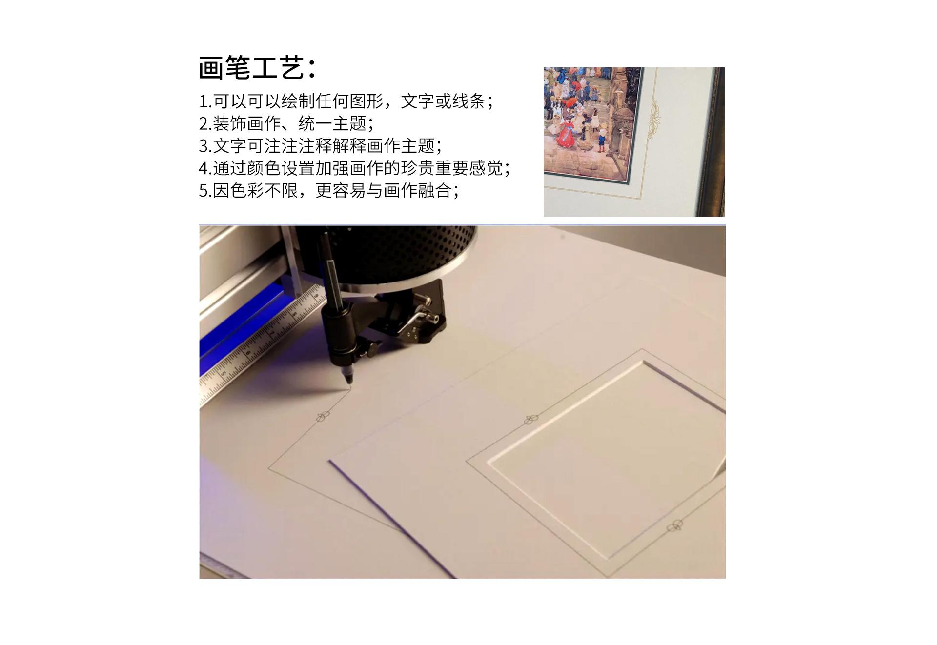 卡纸雕刻机 (8).jpg